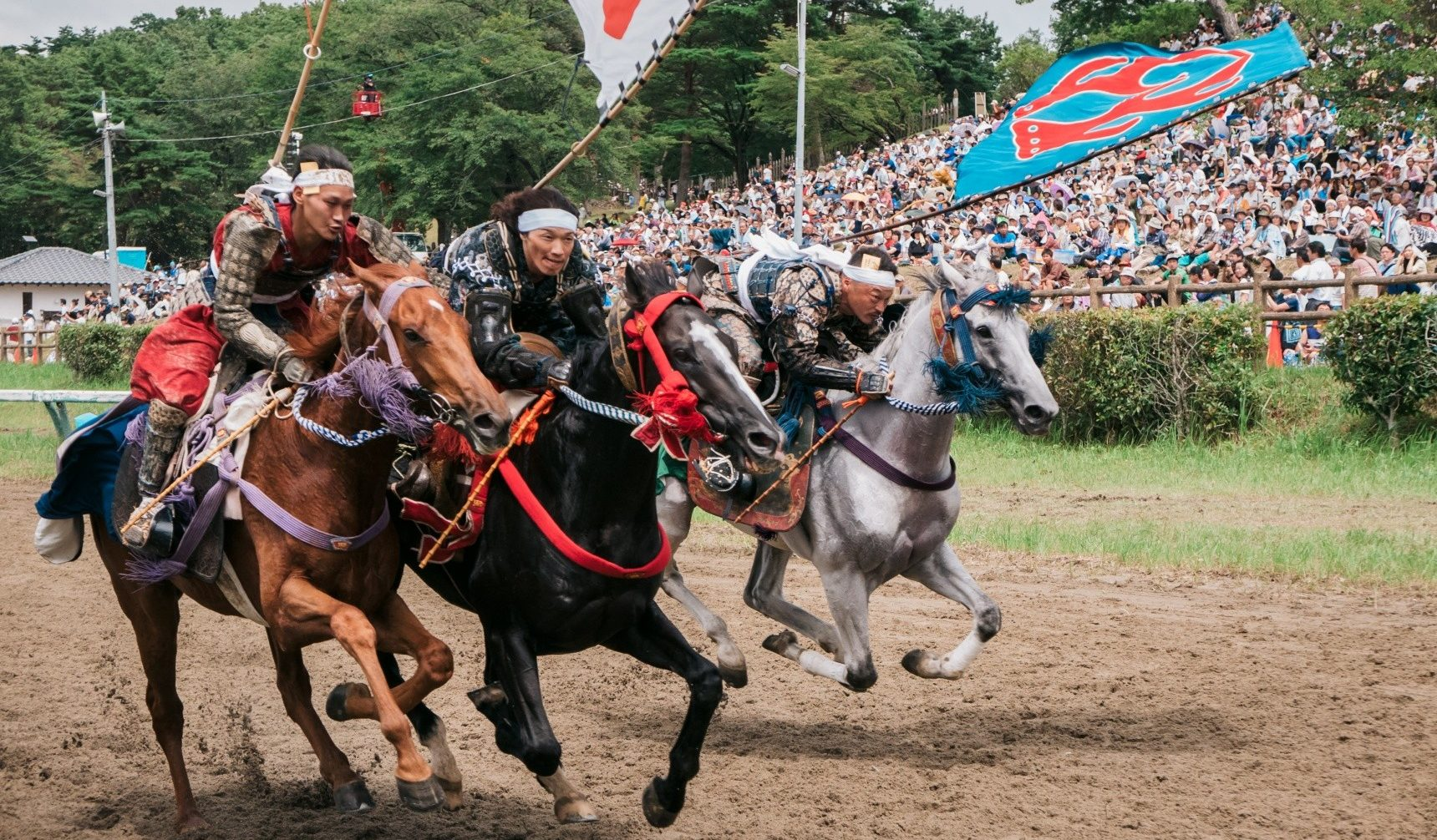 Soma Nomaoi festival, Japan - image via All About Japan - Globetrotting horse riding holidays