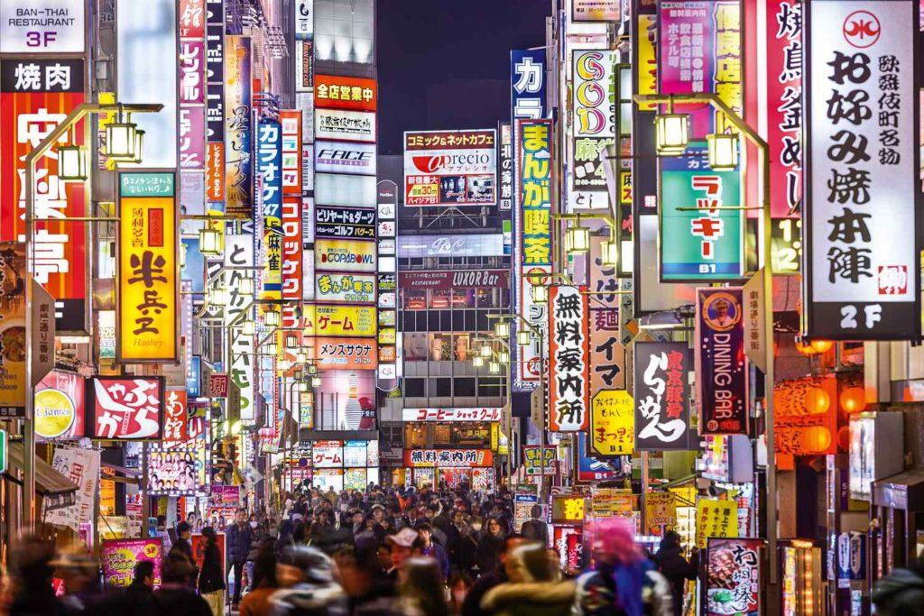 Tokyo_international traveller mag